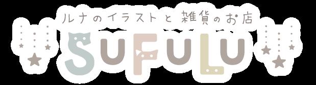 SuFuLu